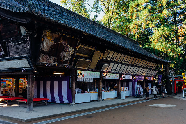 Kyoto_Kitano_02