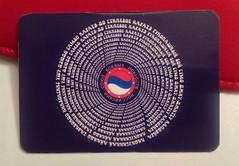 Календарик 2006 г. Российский союз боевых искусств. Реклама #коллекционирование #коллекционер #календари #календарики #карманные #боевыеискусства #союз #единоборства #рекламаспорта #2000е
