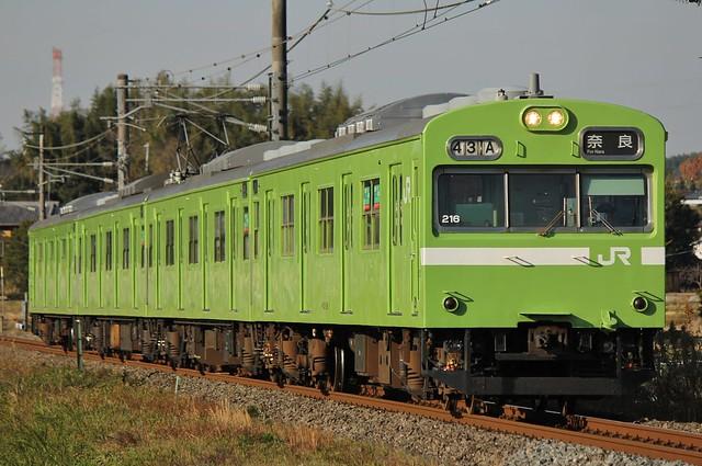 NS412
