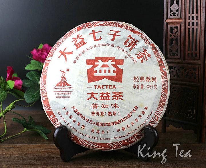 Free Shipping 2010 TAE TEA DaYi PuZhiWei Cake Beeng 357g YunNan MengHai Pu'er Pu'erh Puerh Ripe Cooked Tea Shou Cha