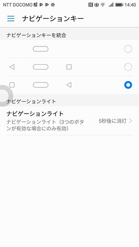 Screenshot_20171115-144056