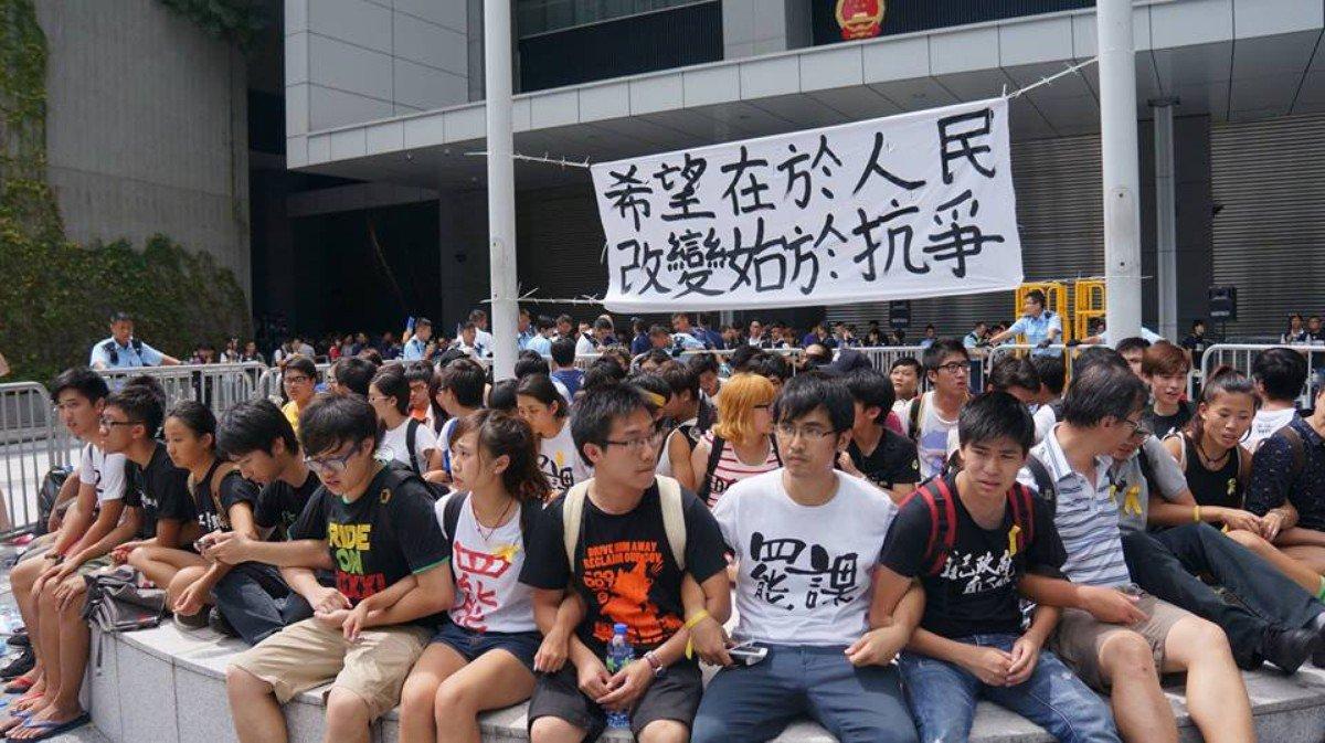 927 闖入公民廣場後(圖:Chow Alex fb)