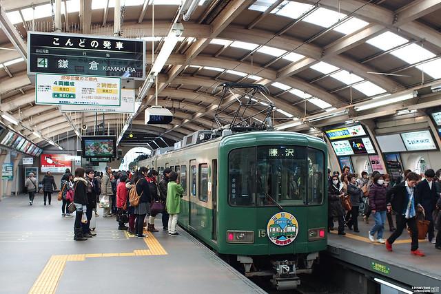 江之島電鐵 藤澤站