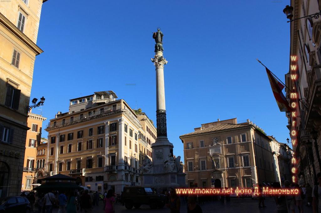 Рим — Италия фотопейзажи