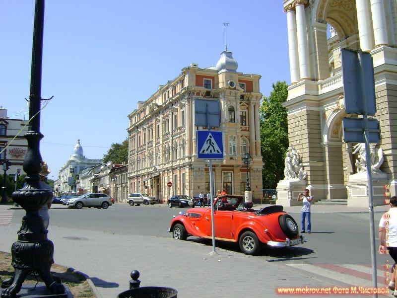 Город Одесса — Украина Германии фотографии сделанные днем и вечером