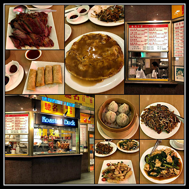 2017 Sydney collage: Chinese Food Dinner