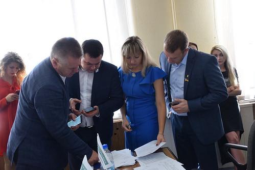 Депутати міськради
