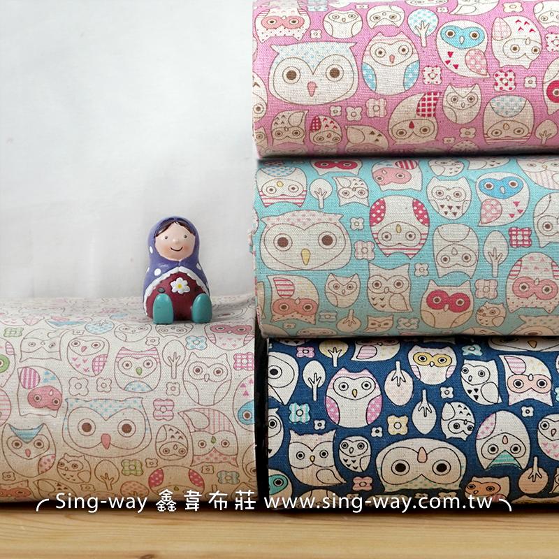 貓頭鷹 飛禽 可愛小鳥 手工藝DIy拼布布料 CF550622