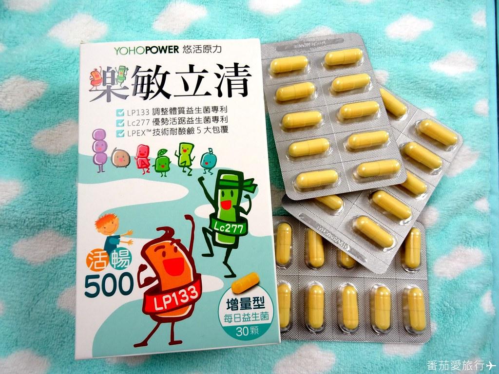 孕婦補充益生菌-03