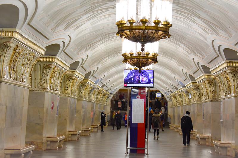 Prospekt Mira Metro Station (Circle Line)