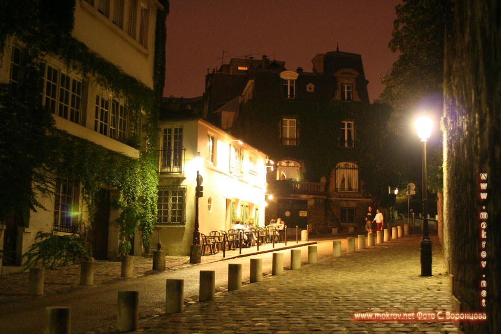 Париж фотографии