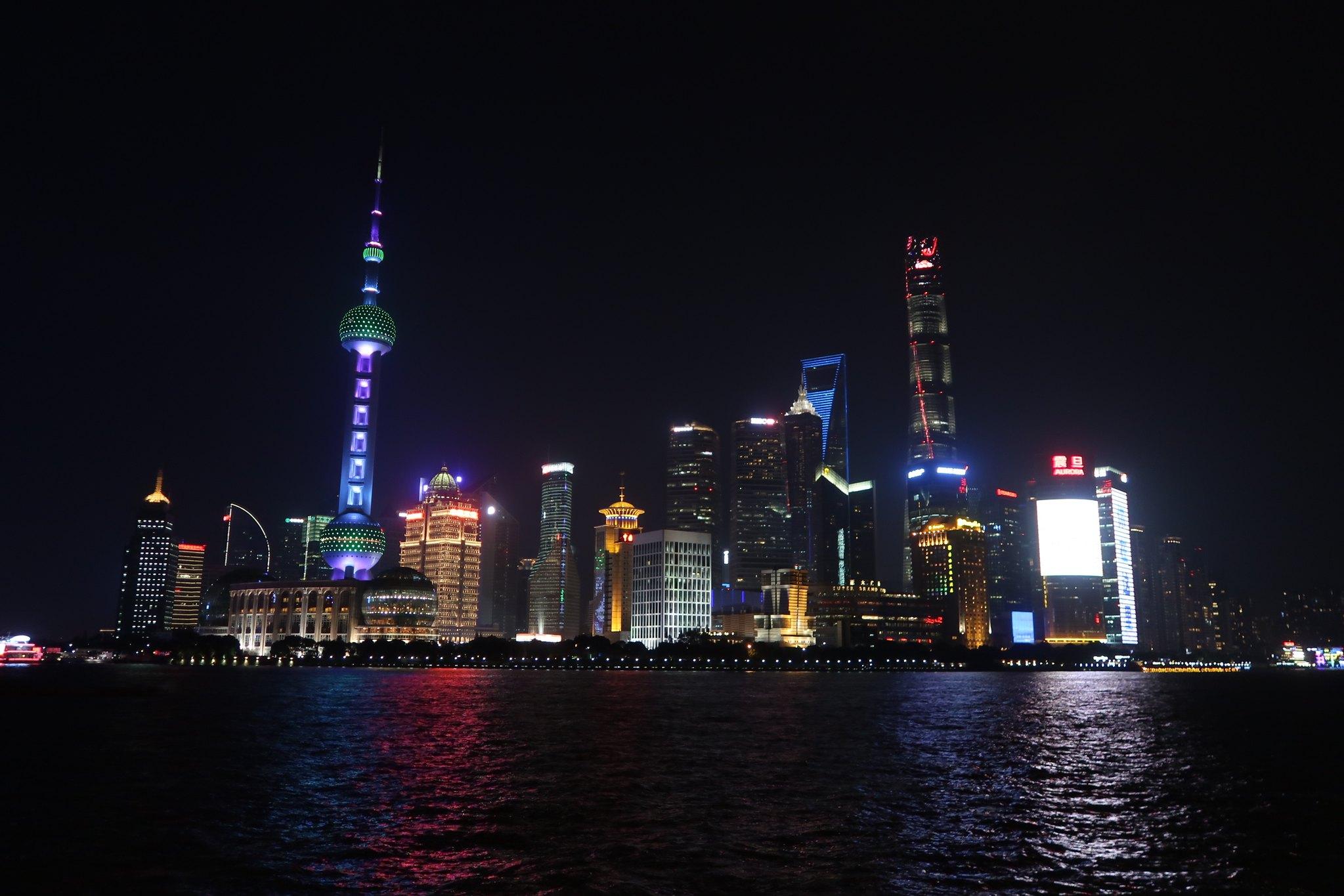 INTERNSHIP: SHANGHAI Image