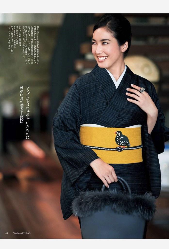 Люди в кимоно IMG_6607