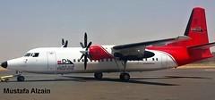 23 March 2017 | New addition to El Dinder Aviation fleet | Fokker F-50 | ST-ASO Ex. Sudan Airways | Khartoum Airport | Sudan.