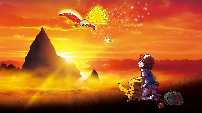 Pokémon 20: Eu escolho você - comentário