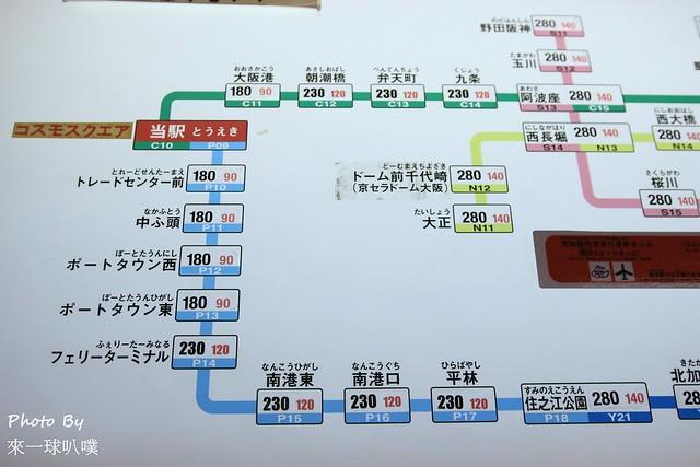 大阪府咲洲行政大樓展望台11
