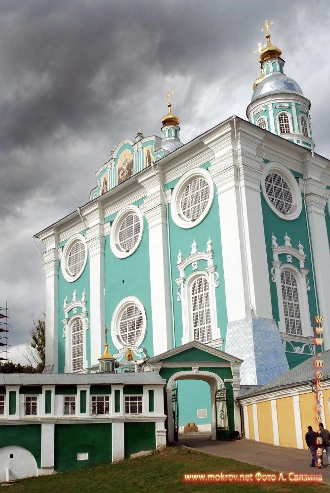 Город Смоленск фотоснимки