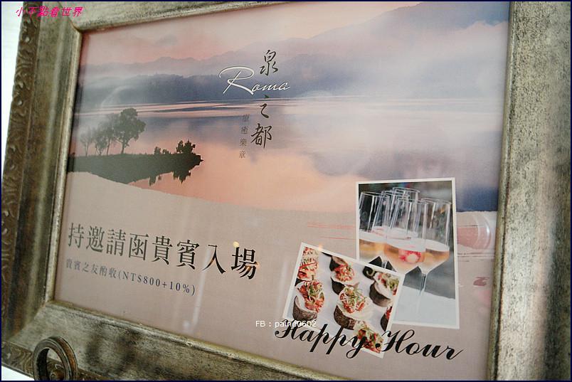 日月潭雲品溫泉酒店