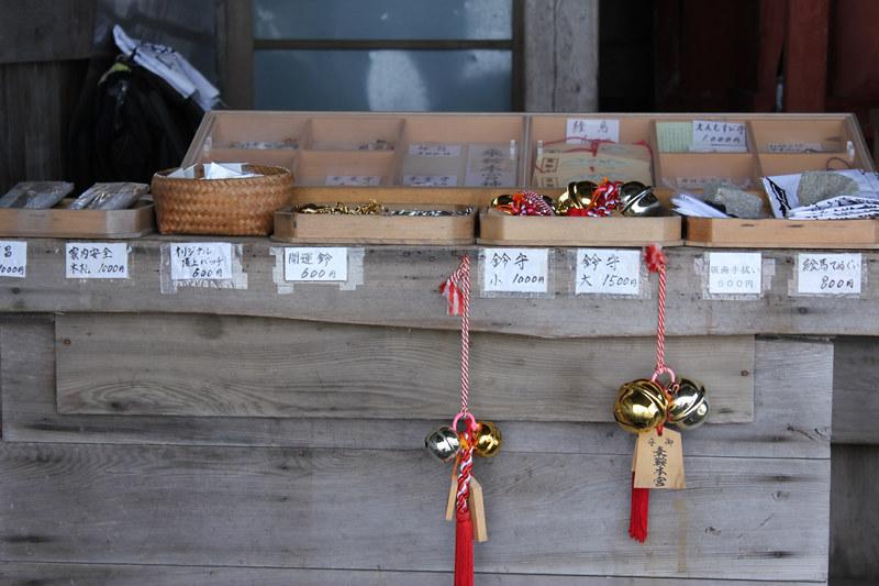20110815_乗鞍岳_0047
