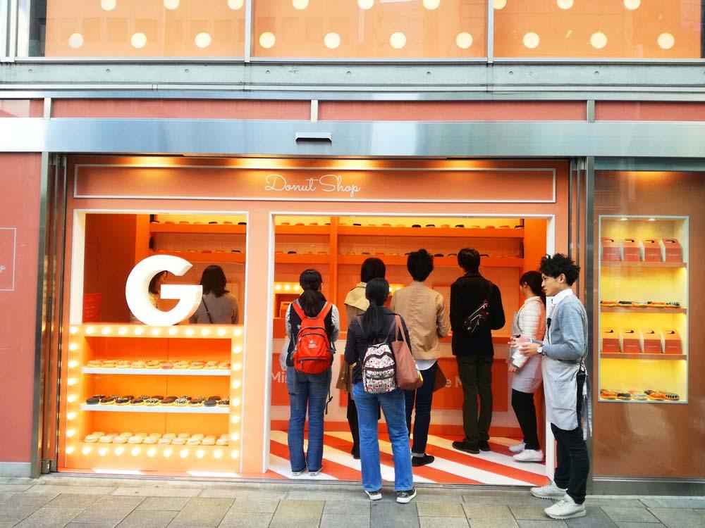 toomilog-Google_Home_min_Donut_Shop_001