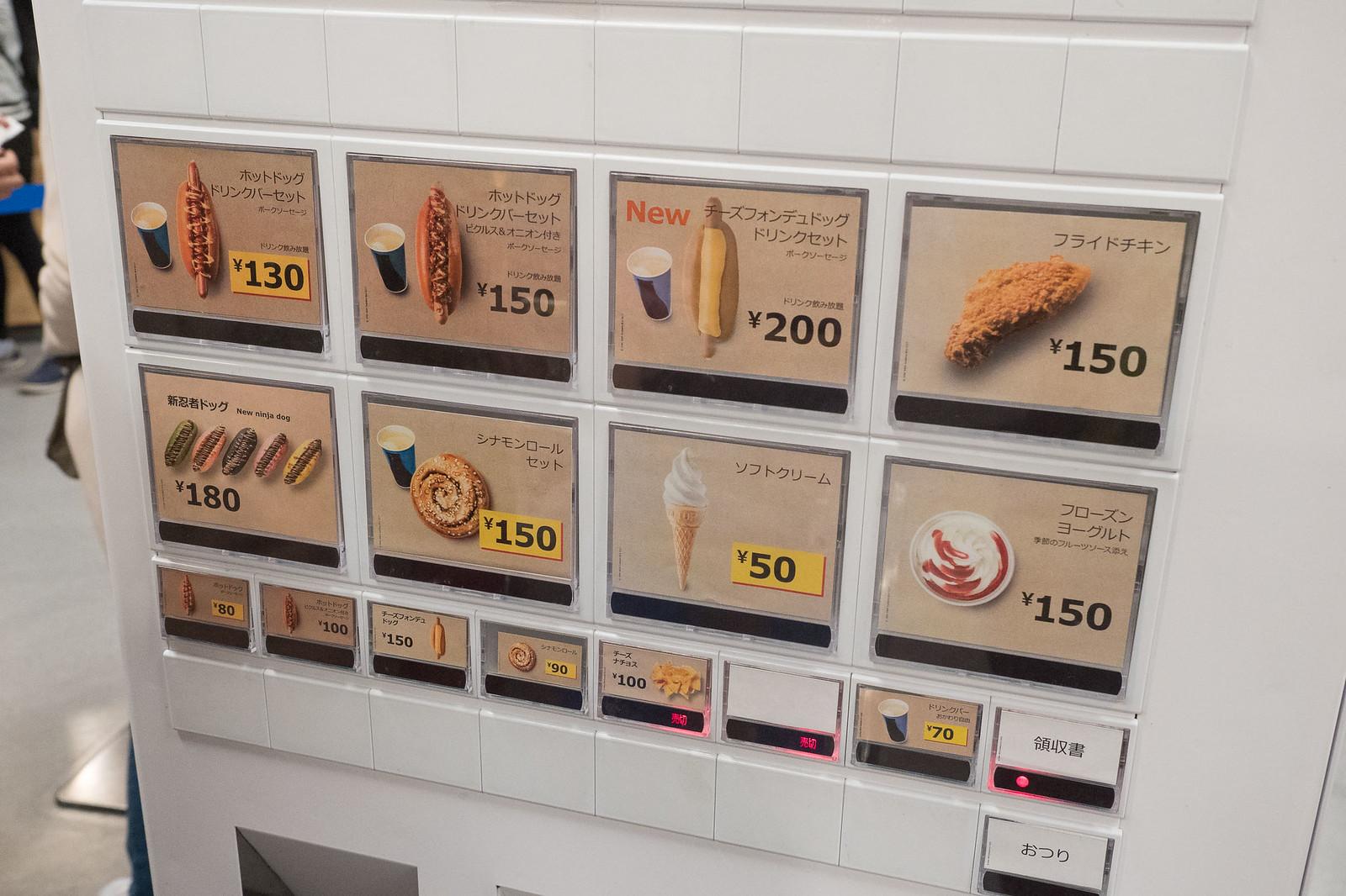 IKEA_tachikawa-64