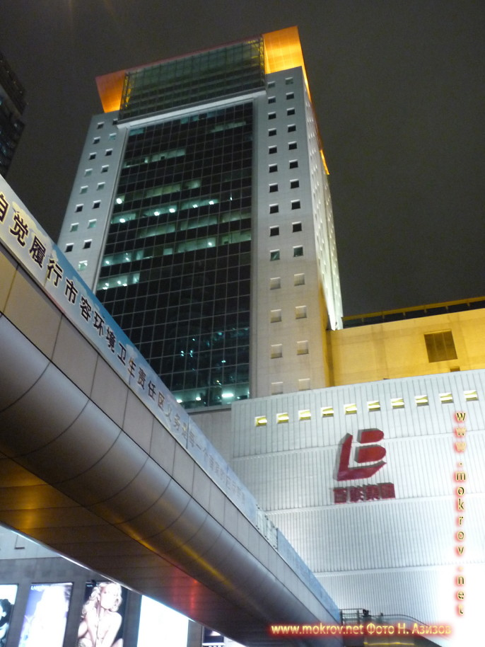 Китай - Шанхай фотографии сделанные как днем, так и вечером