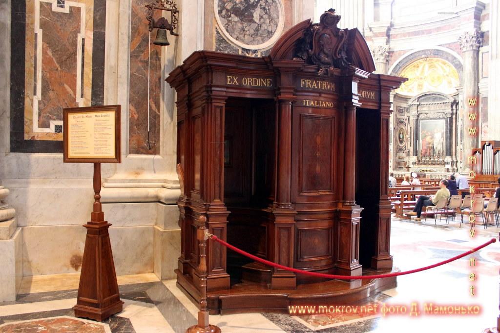 Исторический центр Государства — города Ватикан фотографии
