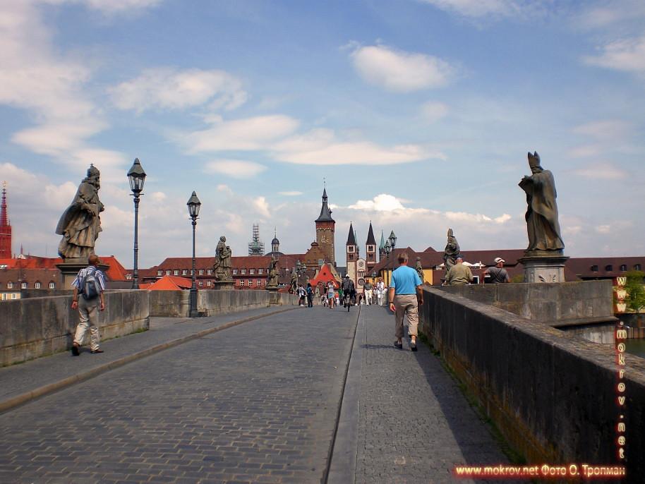 Германия - Вюрцбург фото достопримечательностей