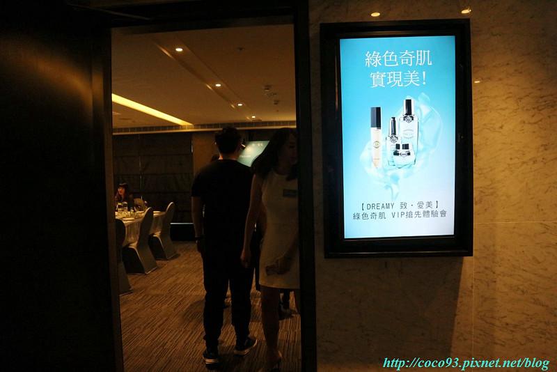 【Dreamy】綠色奇肌VIP體驗會 (2)