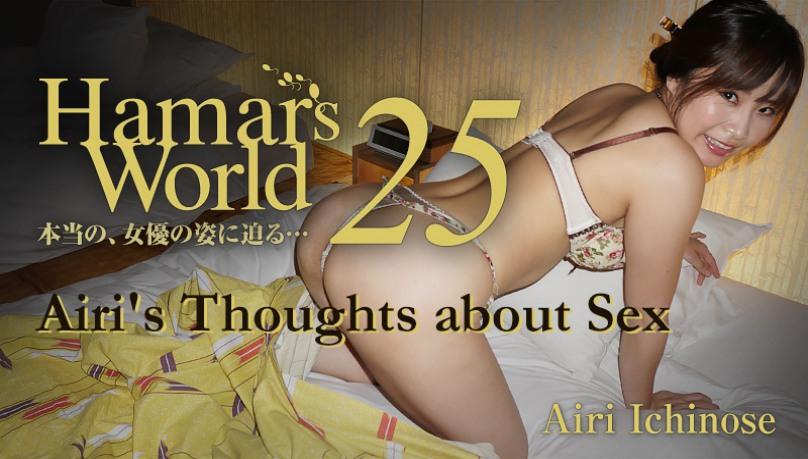 HEYZO 0984 Airi-Ichinose JAV Uncensored