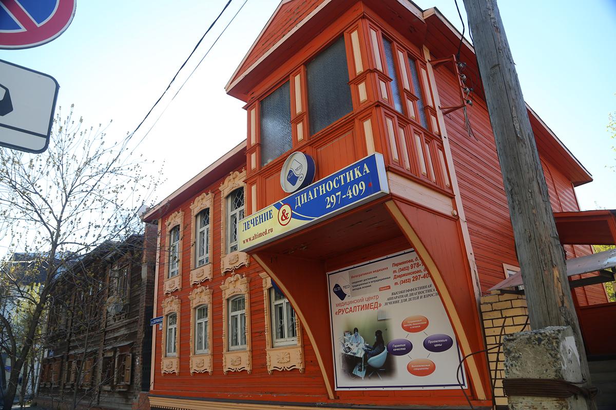 Tyumen, Russia