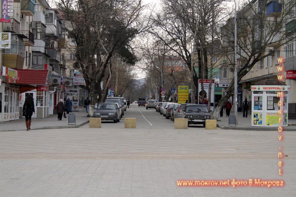 Город Анапа  туристы
