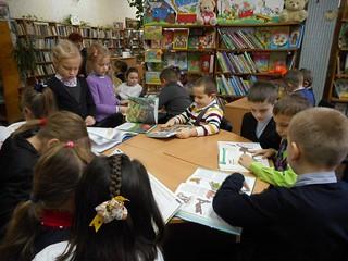 День нової книги «Від сторінки до сторінки презентуємо новинки». 13.11.17. ім. Ю. збанацького