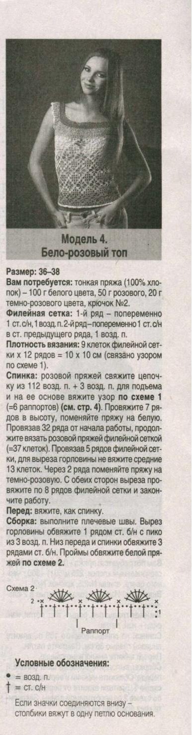 1608_ВМП 9.14 (3)