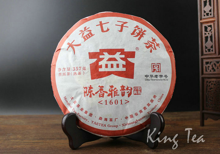 Free Shipping 2016 TAE TEA DaYi ChenXiangYaYun Old Flavor Cake 357g YunNan MengHai Chinese Puer Puerh Ripe Tea Shou Cooked Cha