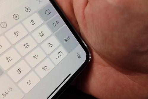negative effect of bezel-less iPhone X 02