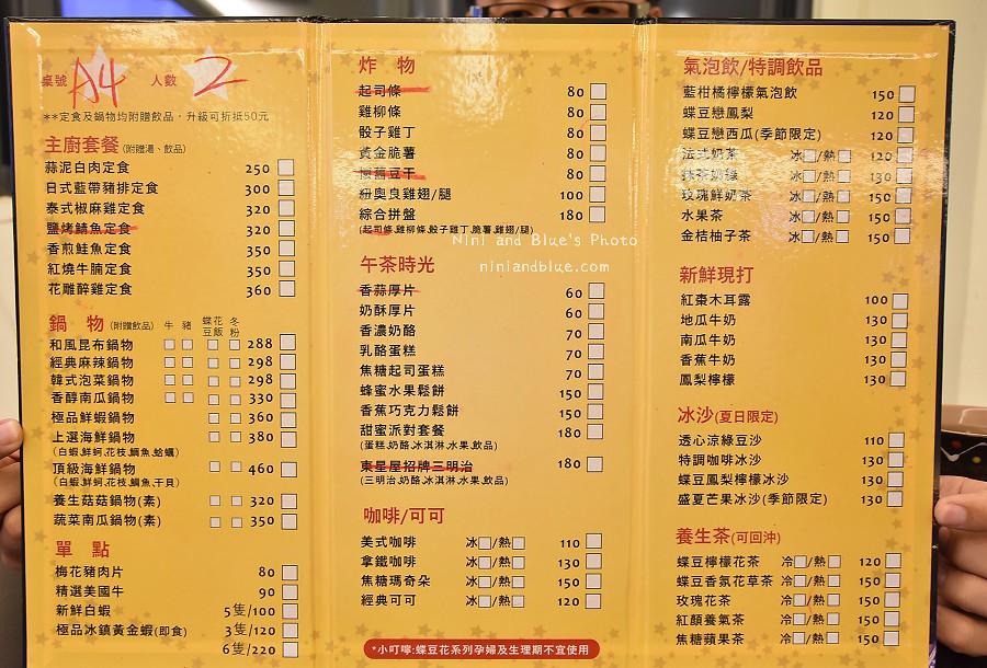南投彰化夜景餐廳東星屋26
