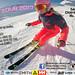 SNOW tour - Dolní Morava - 16.-17. 12. 2017