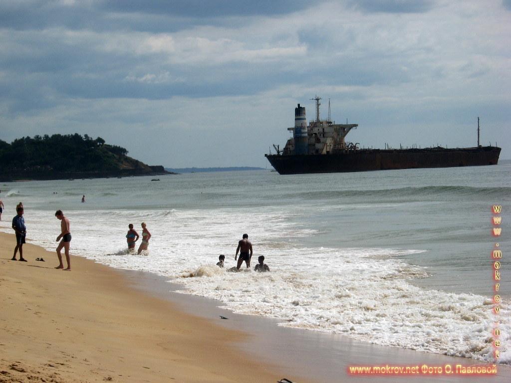 Индия штат Гоа, пляж фотозарисовки