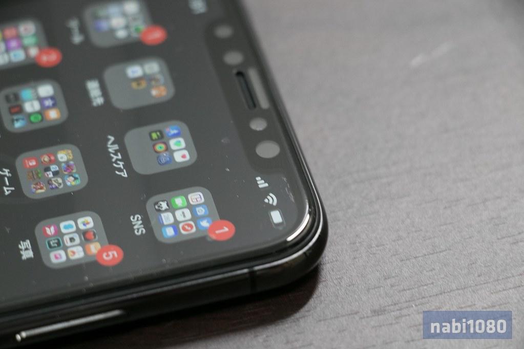 ITG フルカバー iPhone X04