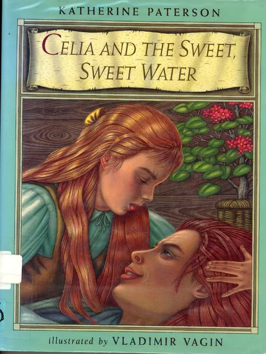 SweetWater1