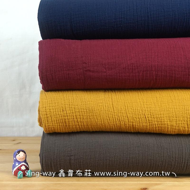 皺皺雙層紗 素面層紗布 雙重紗 雙層紗 嬰兒紗布衣 手帕 口水巾 布料 二重紗 FA890019