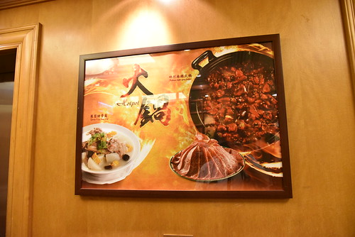 San Xi Lou 三希樓 02