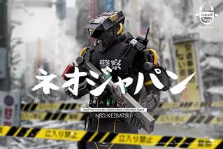 "Devil Toys × Johnson Ting 《NEO JAPAN 2202》1/6 比例""新警察""Neo Keisatsu"