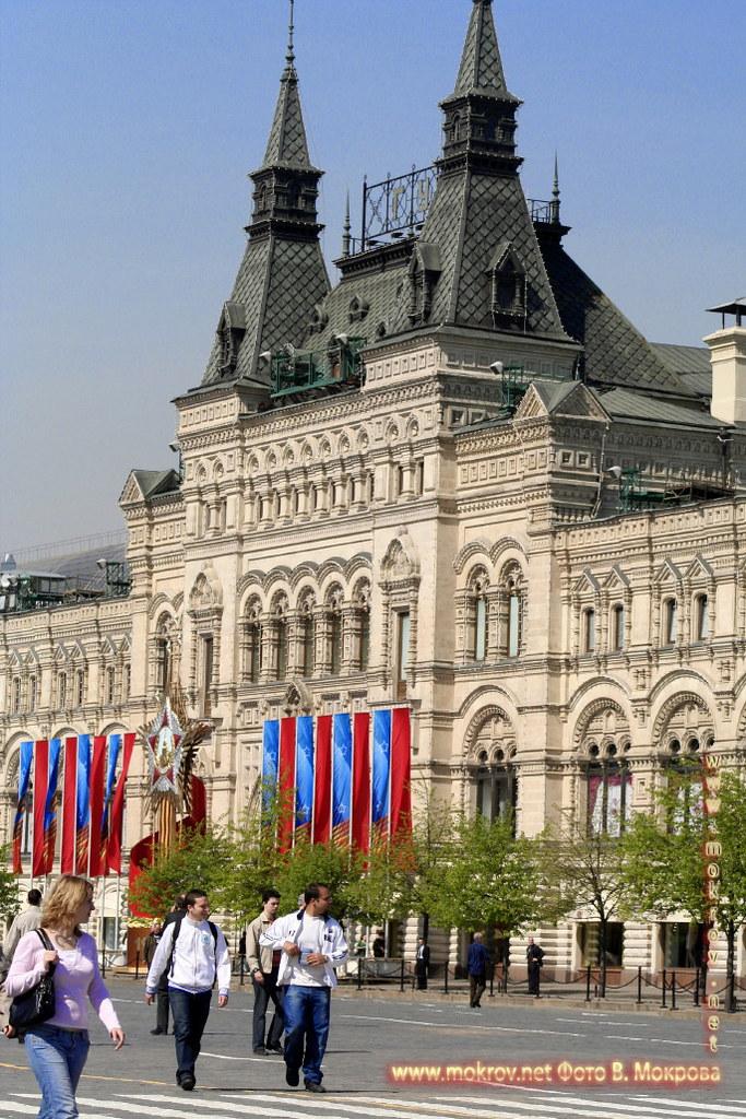 Главный универсальный магазин в Москве