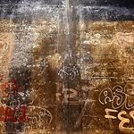 Skookum Wall
