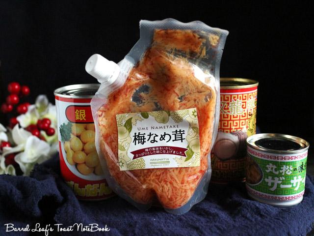 日本丸松食品-梅子金針菇 plum-enoki (1)