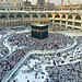 Hajj umrah tour from uk mzahid uk package