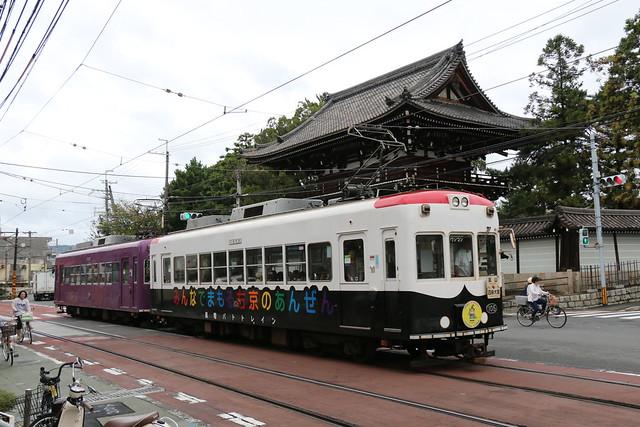 2017-10-03, Kyoto, Uzumasa Koryuji