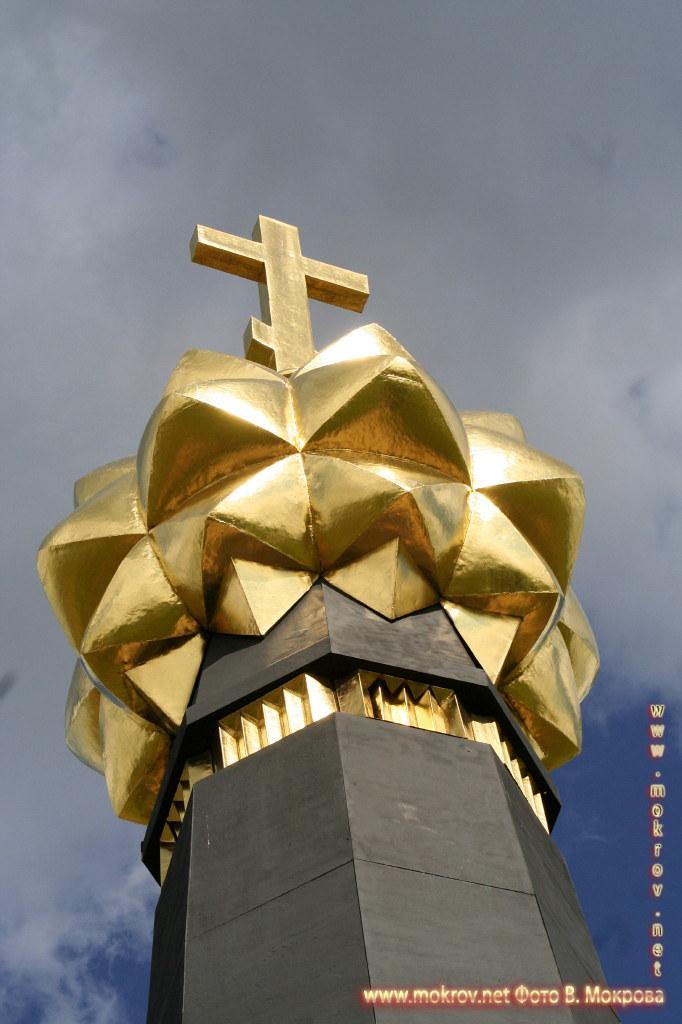 Главный монумент героям Бородинского сражения фоторепортажи